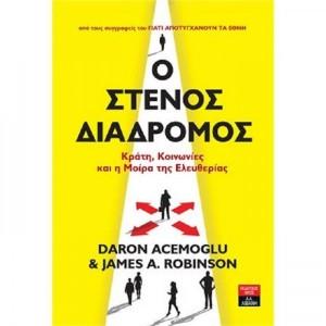 ΔΟΚΙΜΙΑ-ΜΕΛΕΤΕΣ